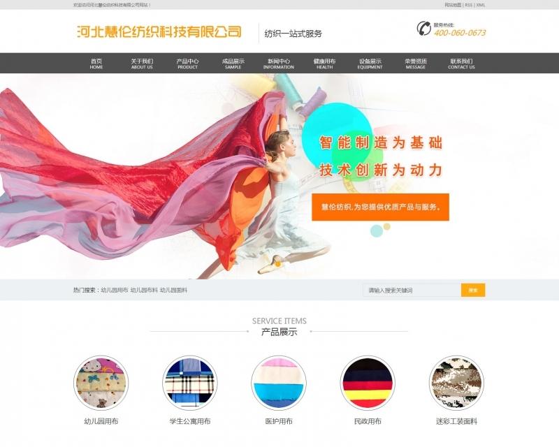 沧州网络营销